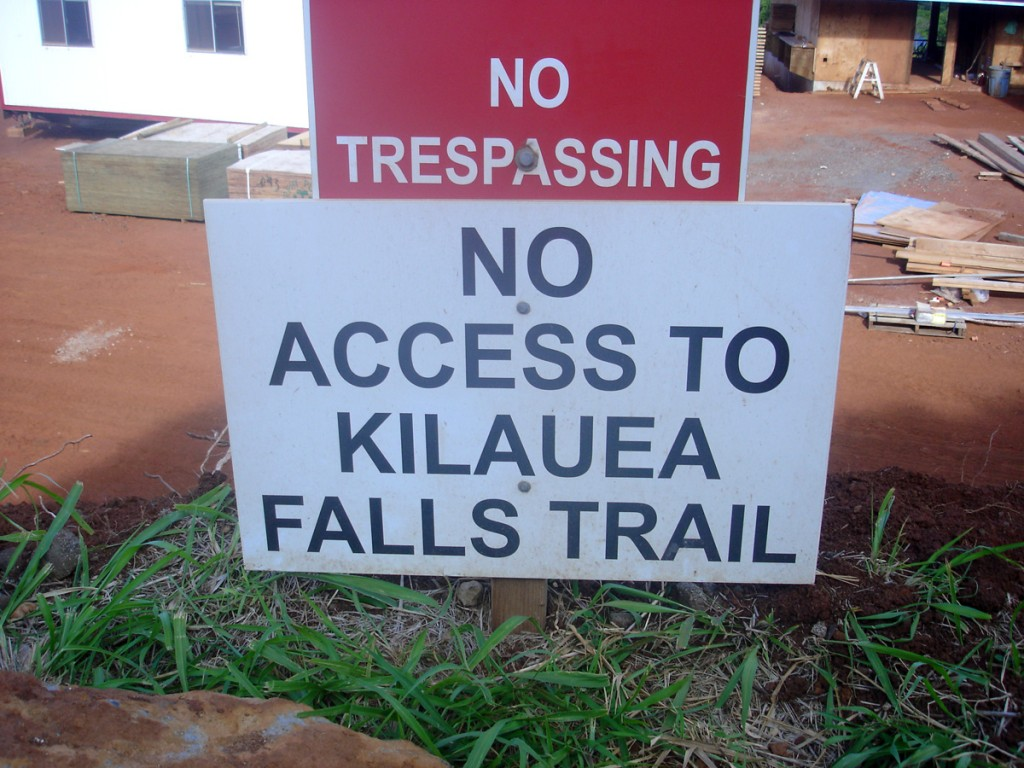 Kilauea Falls - No Access