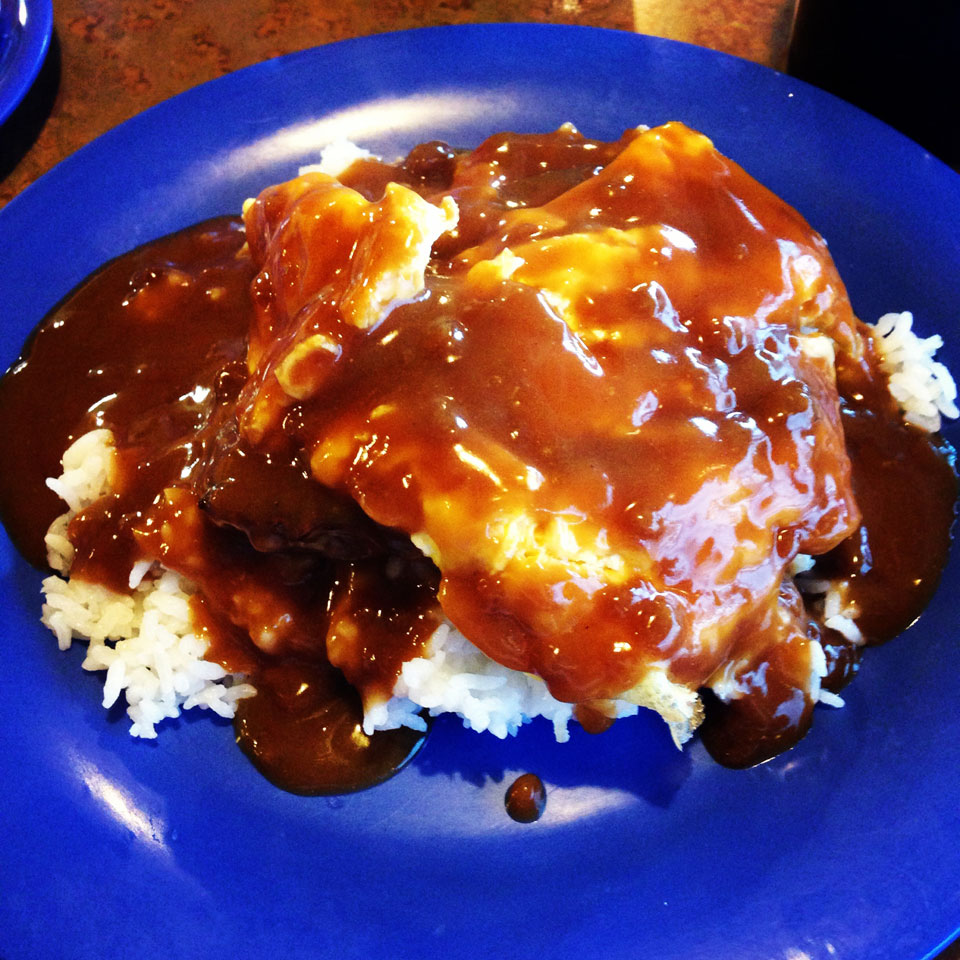 Loco Moco at Kountry Kitchen in Kapaa