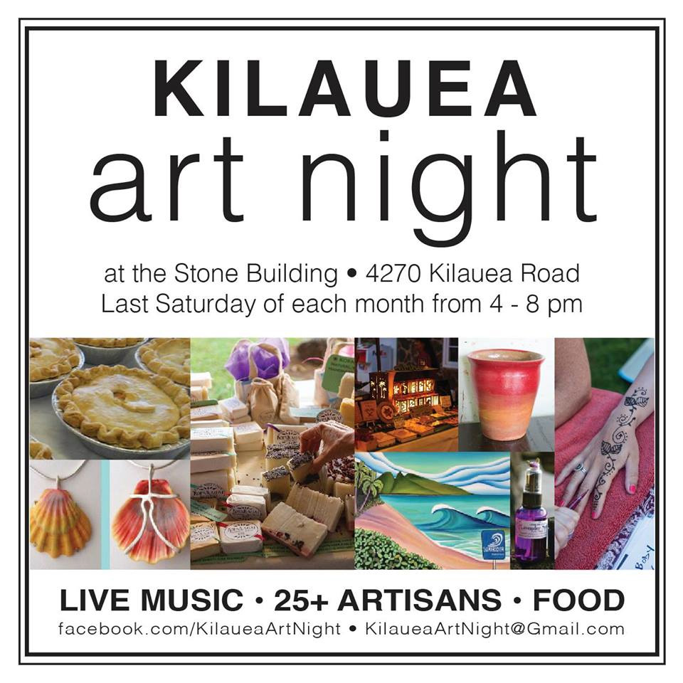 Kilauea Art Night