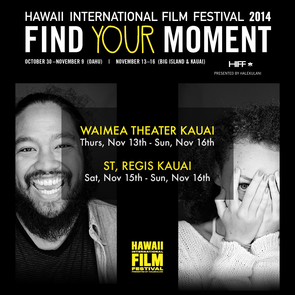 Hawaii International Film Festival 2014