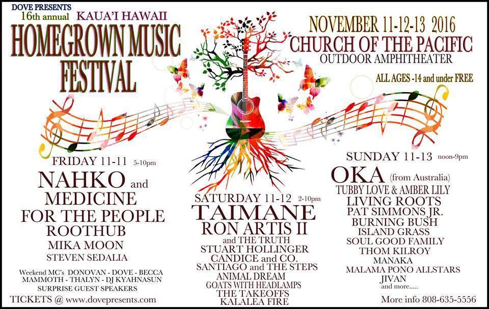 16th Annual Homegrown Music Festival
